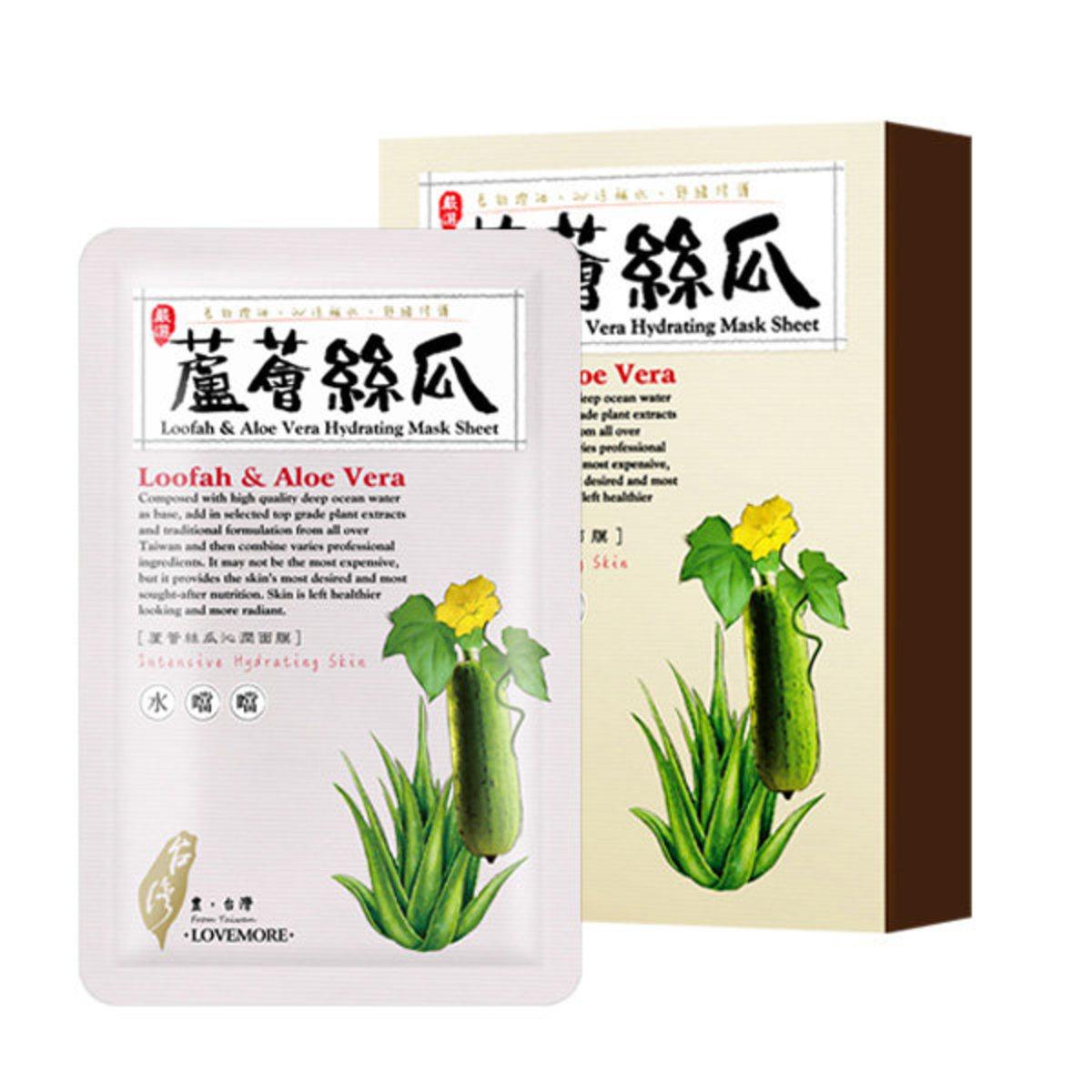Taiwan Aloe Loofah Qinrun Silk Invisible Mask 5pcs / box