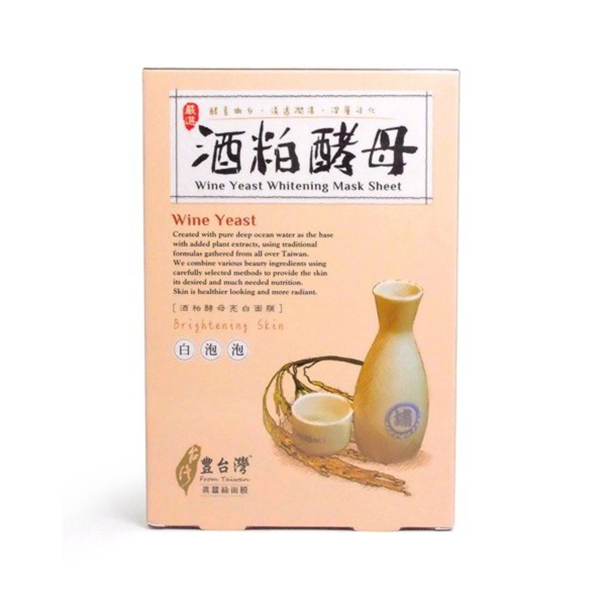 Feng Taiwan Wine Meal Yeast Brightening Silk Invisible Mask 5pcs/box