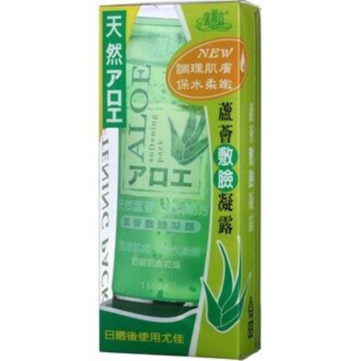 Aloe Vera Mask 150ml