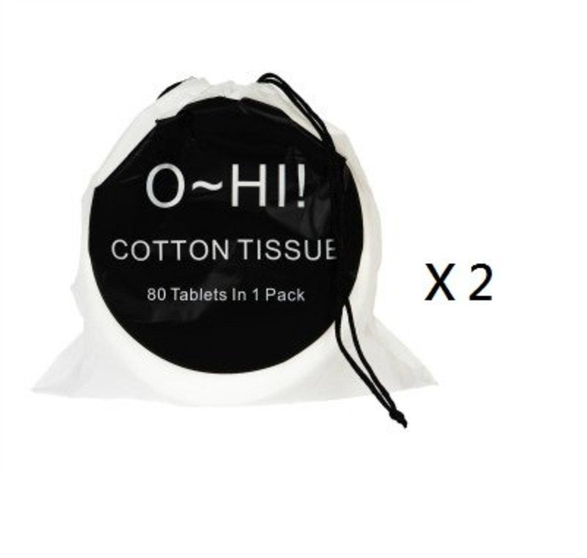 Super Soft Disposable Face Wash (80 pieces/bag x2)
