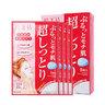 Anti-Wrinkle Moisturizing Mask (Red) 5pcs/ Box