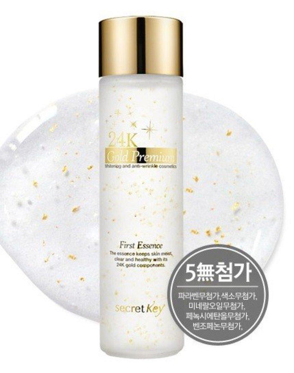 24K Gold Foil Upgraded Version Skin Import Essence Fairy Water 150ml