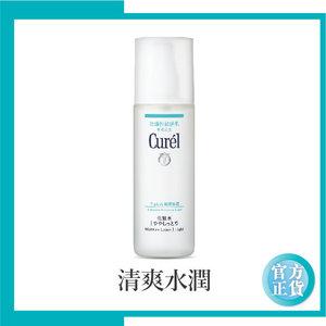 Curel 輕柔保濕化妝水 I 150ml 150毫升