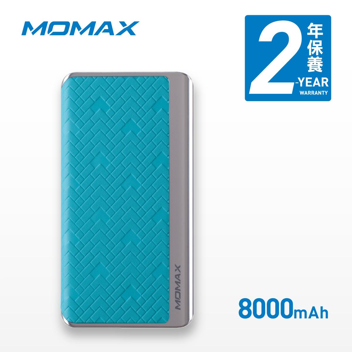 iPower Elite+ External Battery Pack (MFi) Blue IP52MFIB2