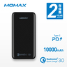 iPower Minimal PD Quick Charge External Battery Pack 10000mAh