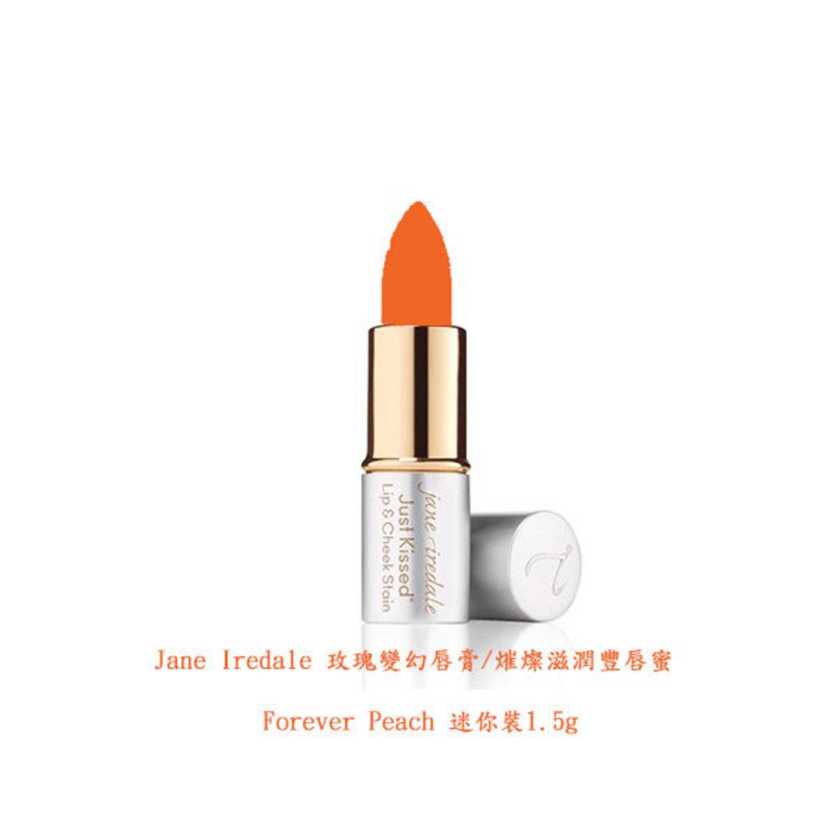 Jane Iredale 玫瑰變幻唇膏/熣燦滋潤豐唇蜜 - Forever Peach 迷你裝1.5g