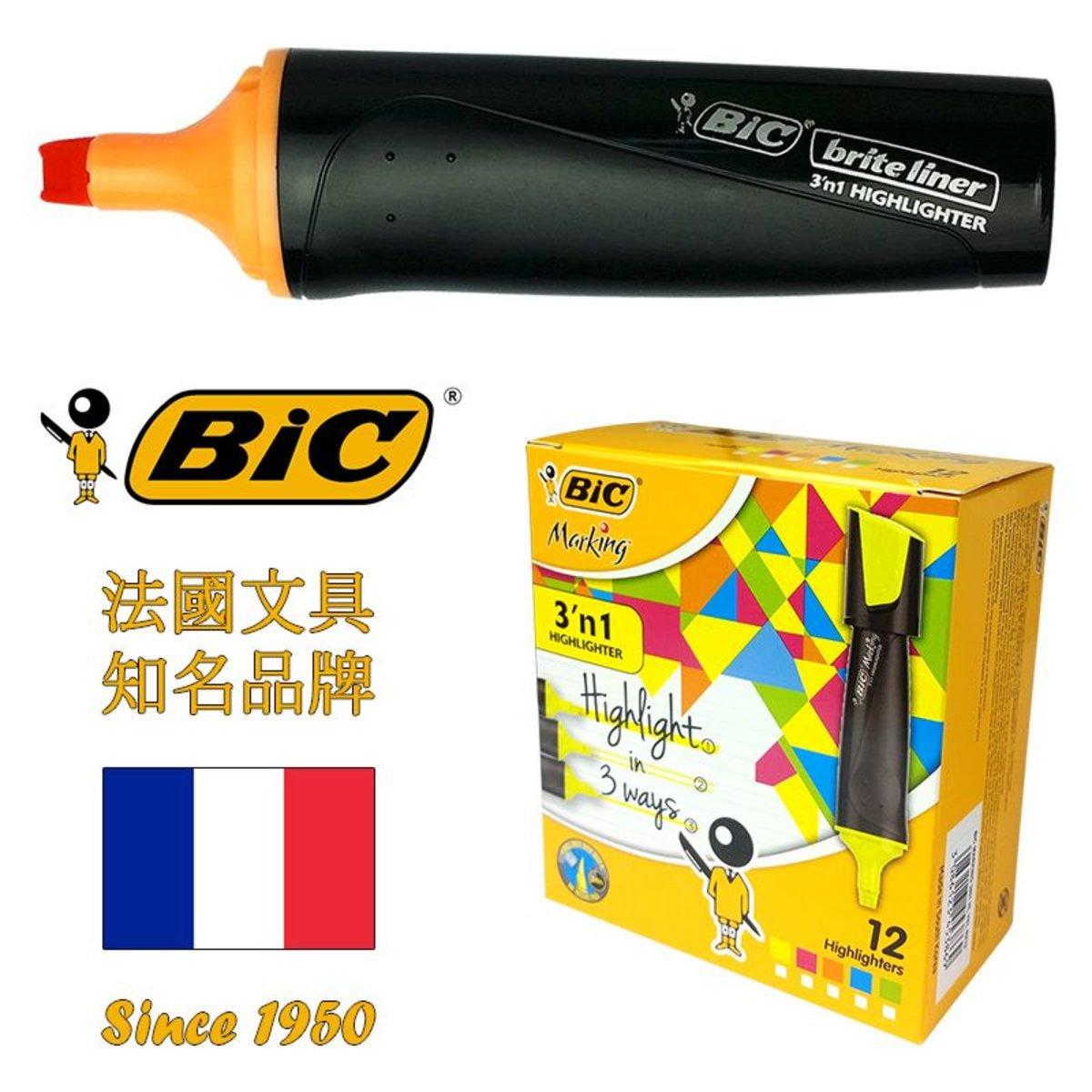 Marking 3 in 1 Highlighter Pen – Orange (Made in Korea) | 12 pcs/box