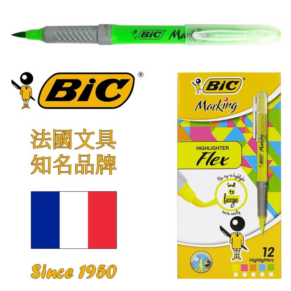 Marking Highlighter Flex Pen – Green (Made in USA) | 12 pcs/box