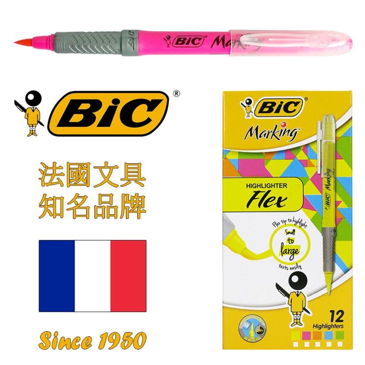 Marking Highlighter Flex Pen – Pink (Made in USA) | 12 pcs/box