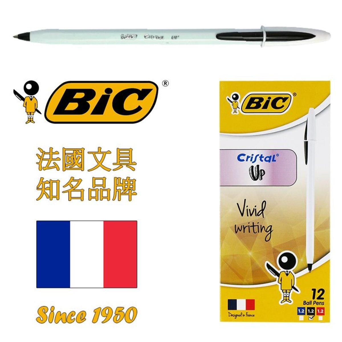 法國BIC Cristal UP 1.2mm 純白筆桿原子筆 – 黑色 | 12支盒裝