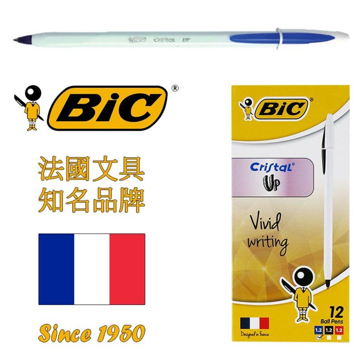 法國BIC Cristal UP 1.2mm 純白筆桿原子筆 – 藍色   12支盒裝