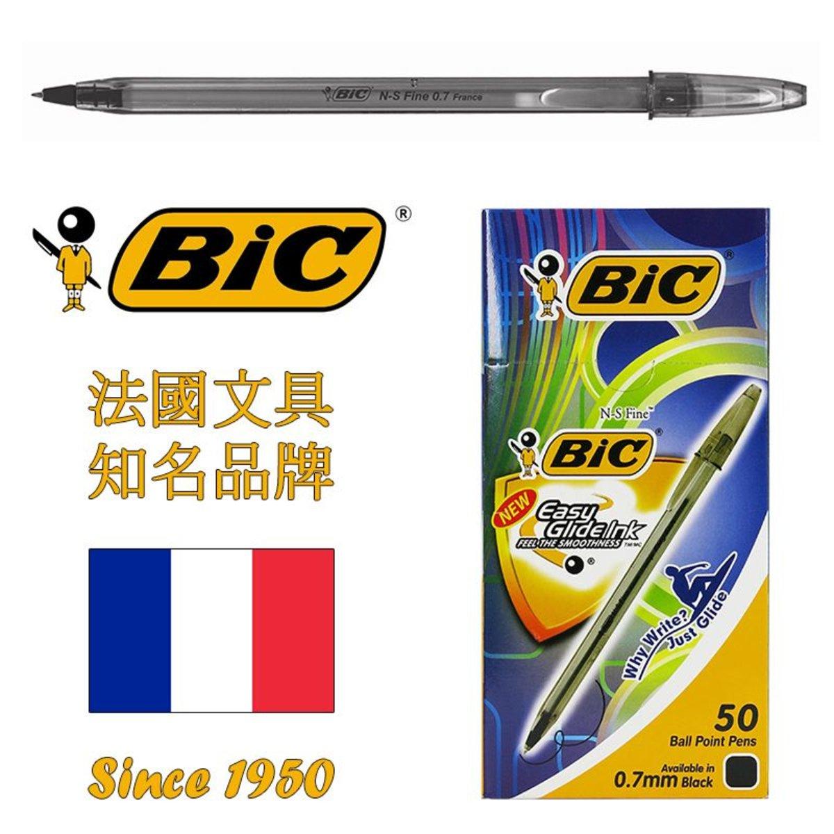 N-S Fine 0.7mm Pen – Black | 50 pcs/box