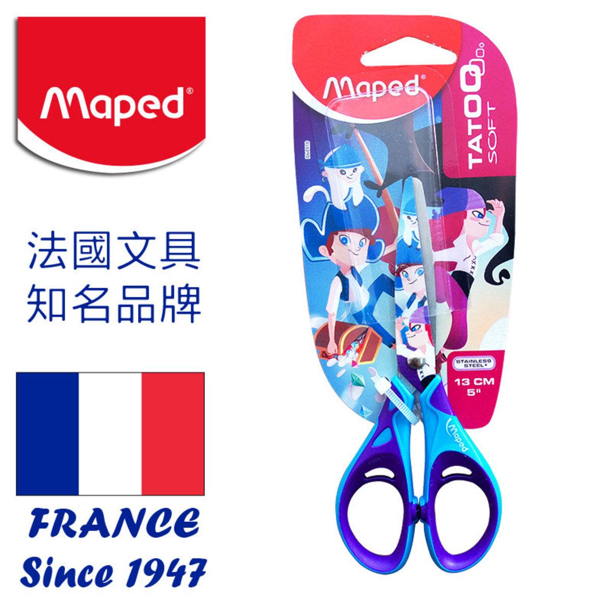 Maped 馬培德 13cm 時款公仔軟柄剪刀 (掛咭裝) (藍色)