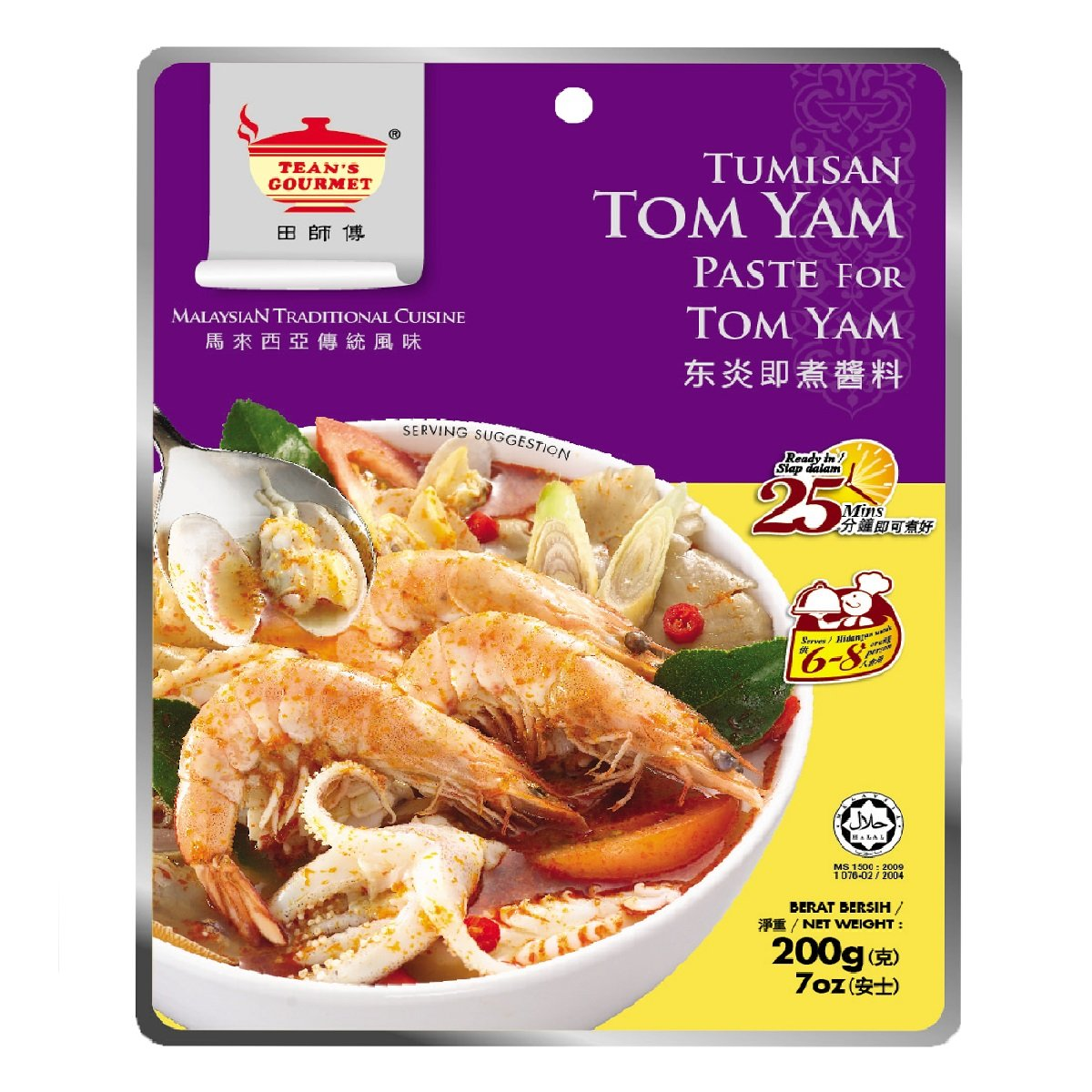 Tean's Tom Yam Paste (BOX)