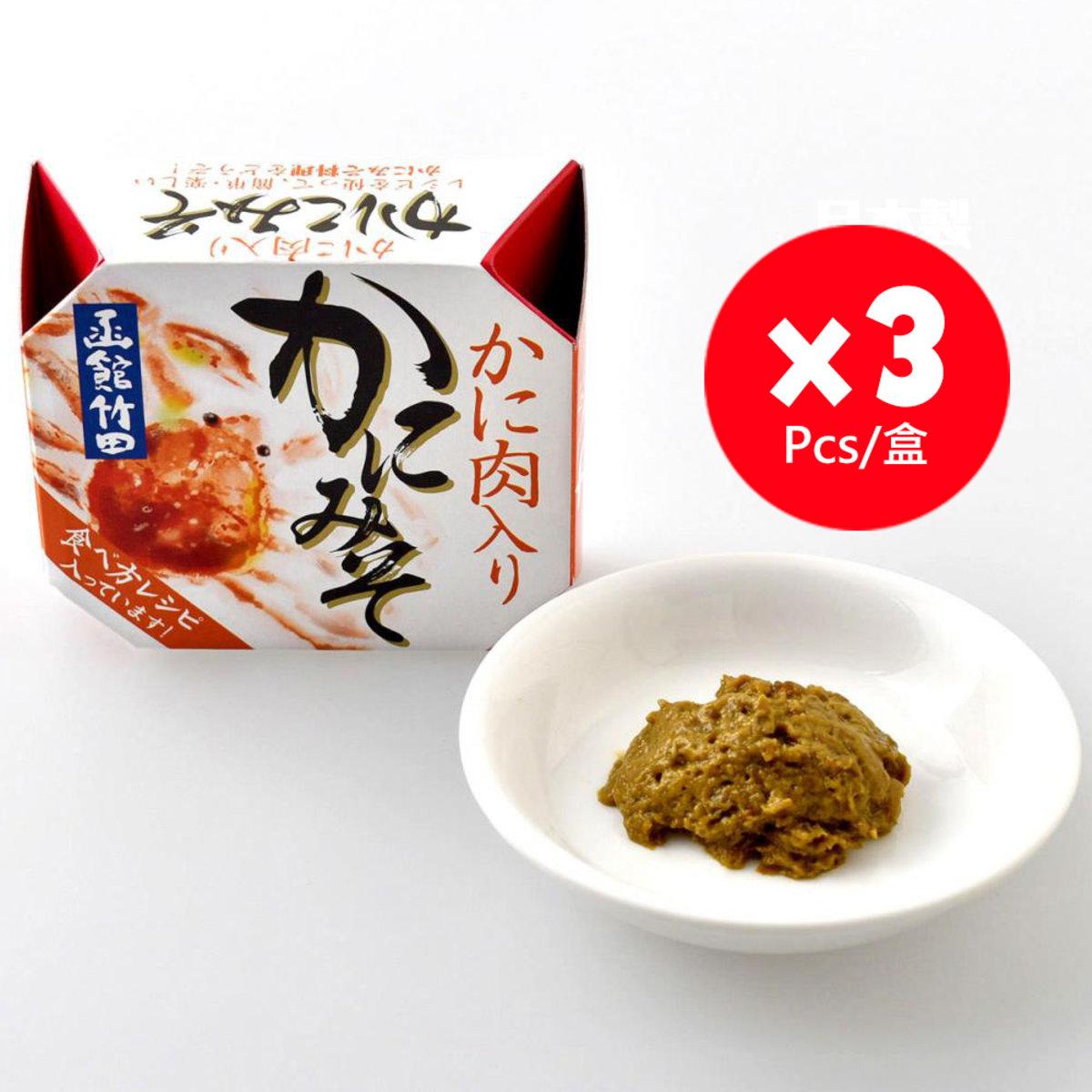 【北海道直送】函館蟹膏醬罐頭 4974995061208