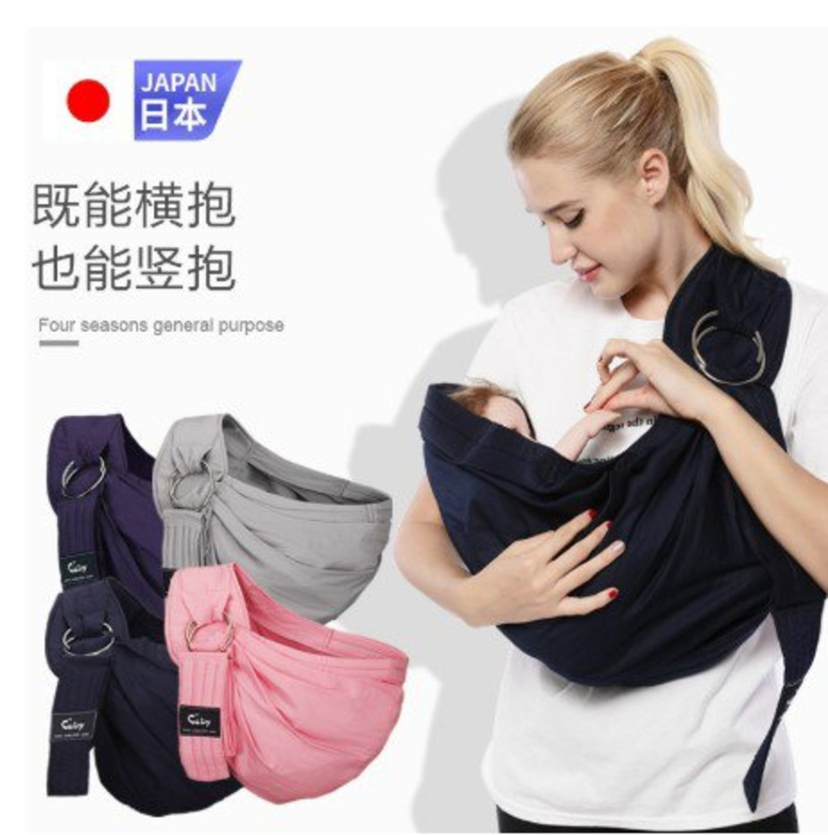 Baby Slings Carrier for Newborns and Breastfeeding blue Parallel Imports