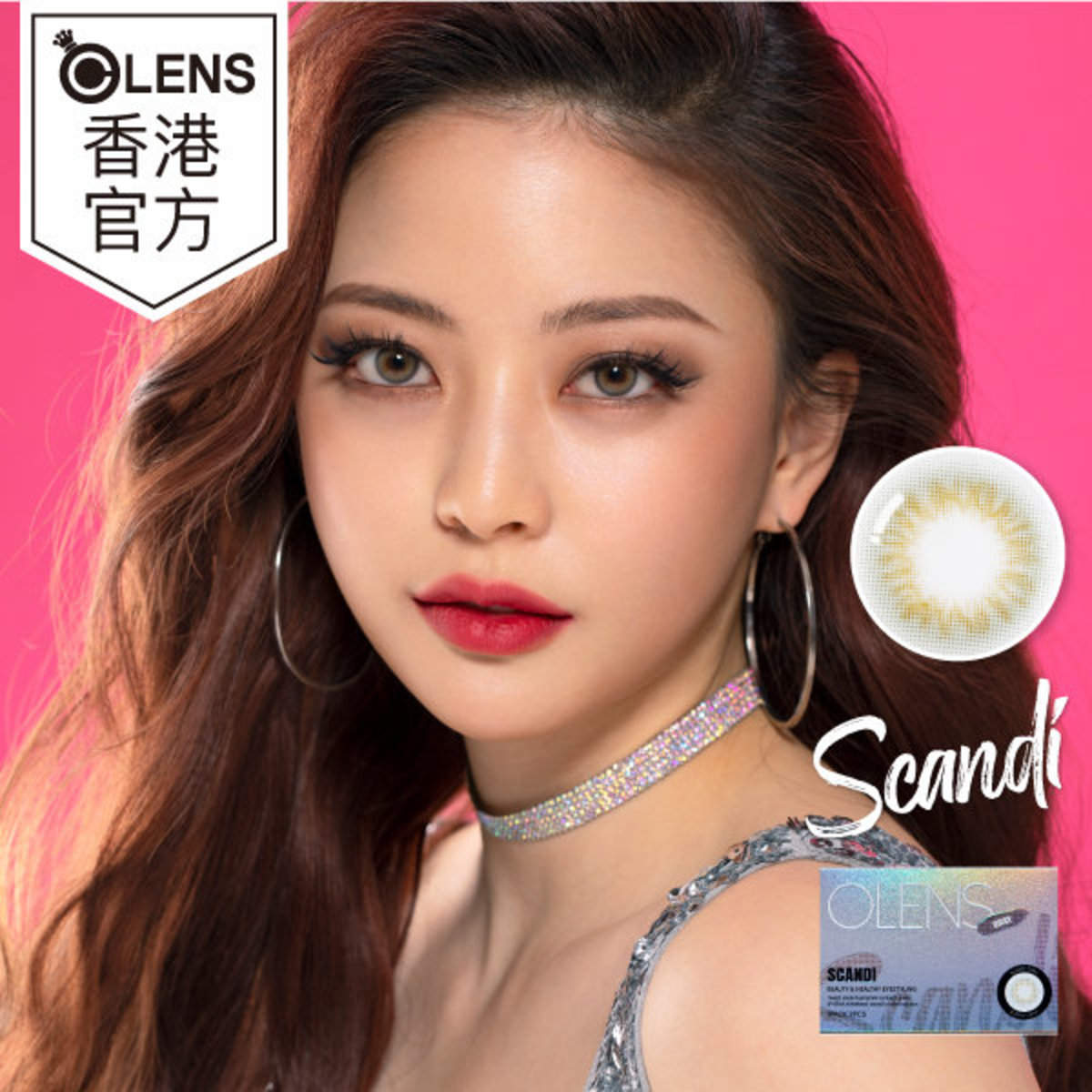 SCANDI GRAY 1 MONTH COLORED CONTACT LENS (2PCS)