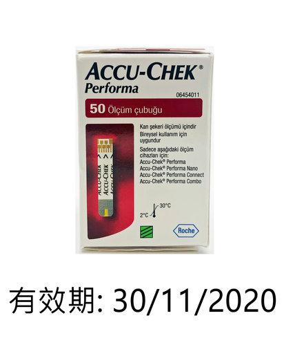 Accu-Chek Performer Test Strip 50pc (Parallel import)