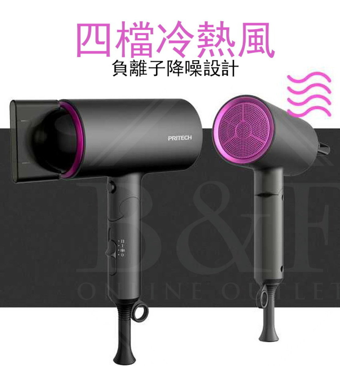 negative ion hair dryer 4 power lever cool and hot air