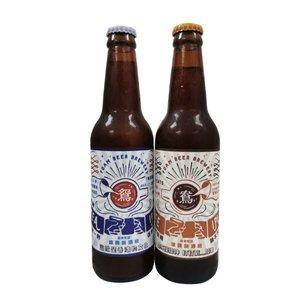 瘋啤 鴛鴦啤酒