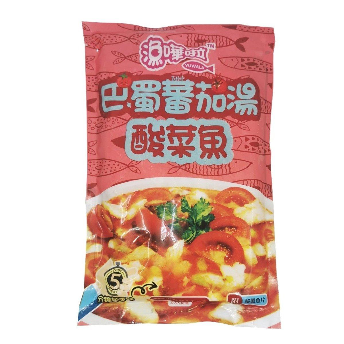 巴蜀蕃茄湯酸菜魚 (2- 3人份量)
