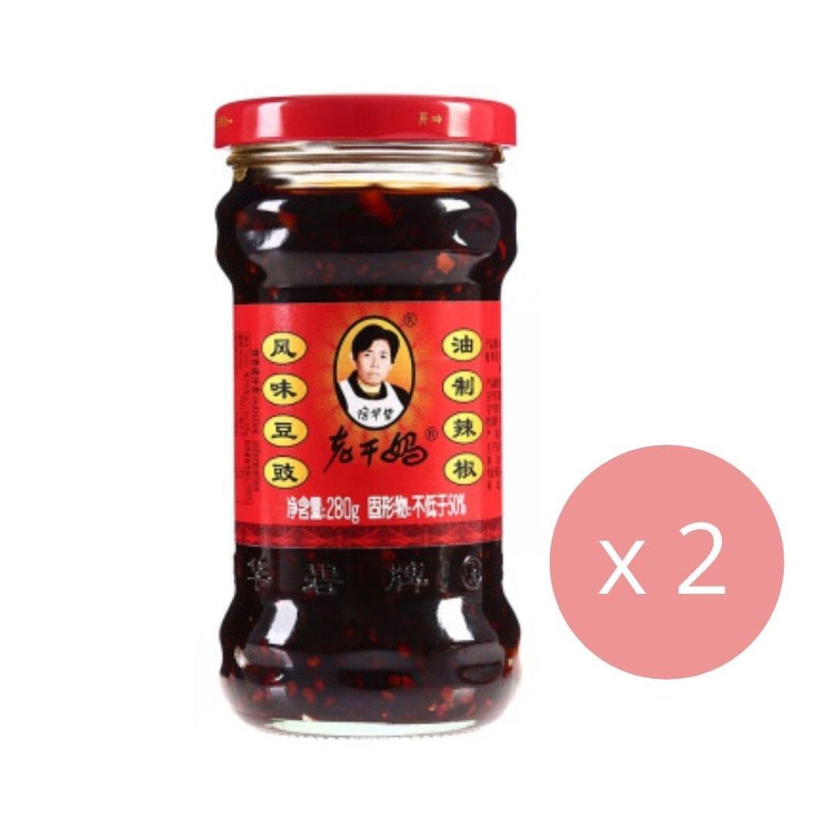 風味豆豉油製辣椒(2支裝)