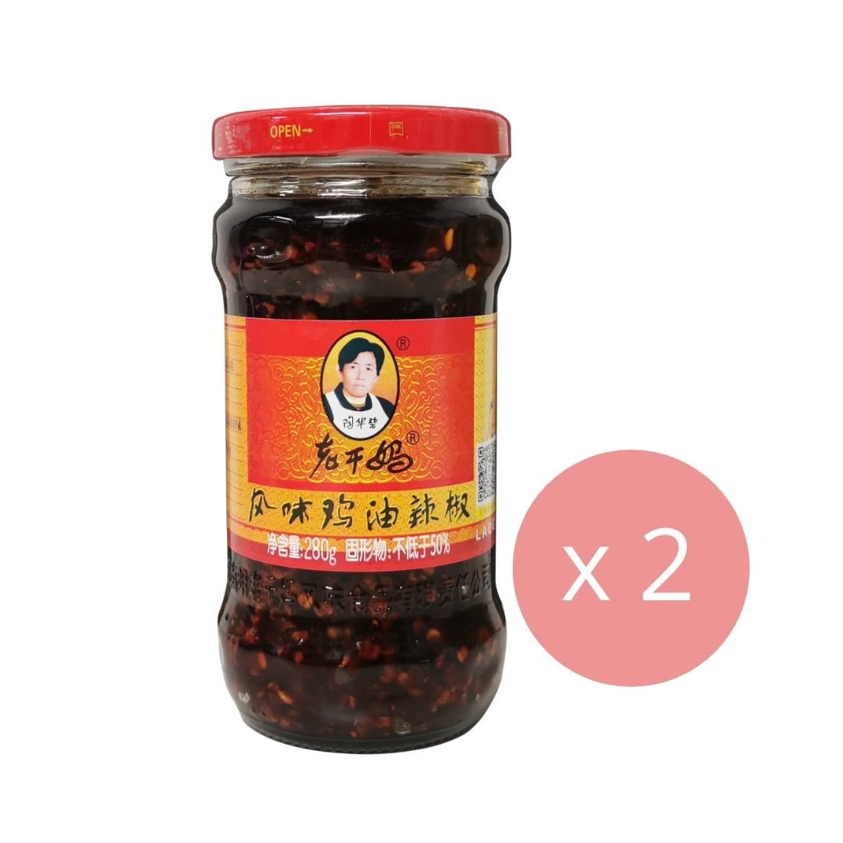 風味雞油辣椒(2支裝)