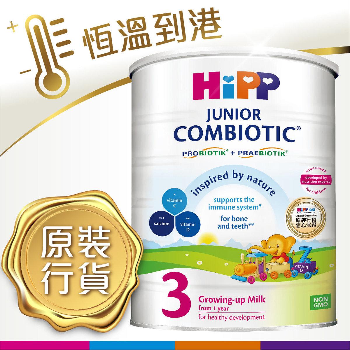 HiPP喜寶奶粉 - 3號雙益幼兒成長奶粉 (800克) (賞味期限: 3/10/2020)