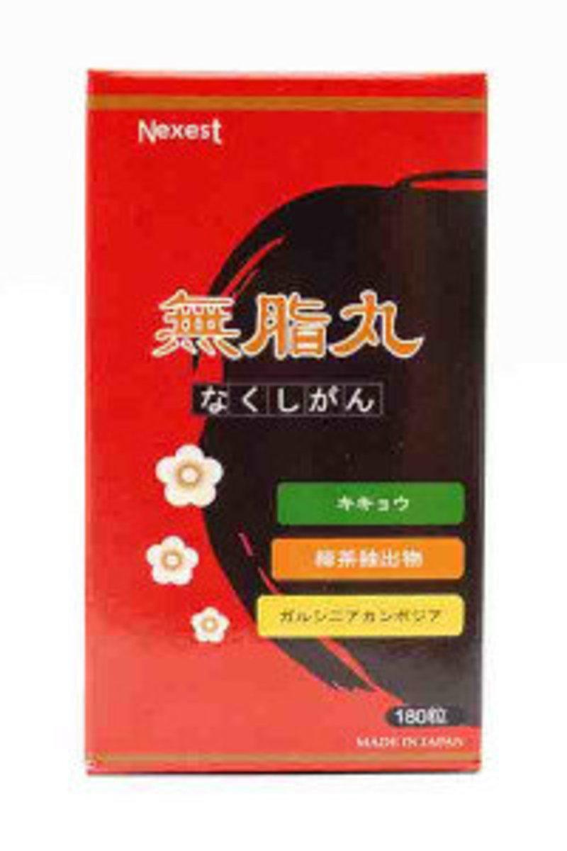 Nakusigan – Diet Supplement 180 Tablets (30 days)