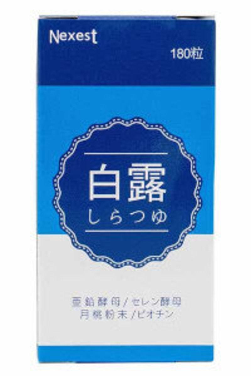 Siratsuyu – Sensitive Skin Health Formula 180 Tablets (30 days)
