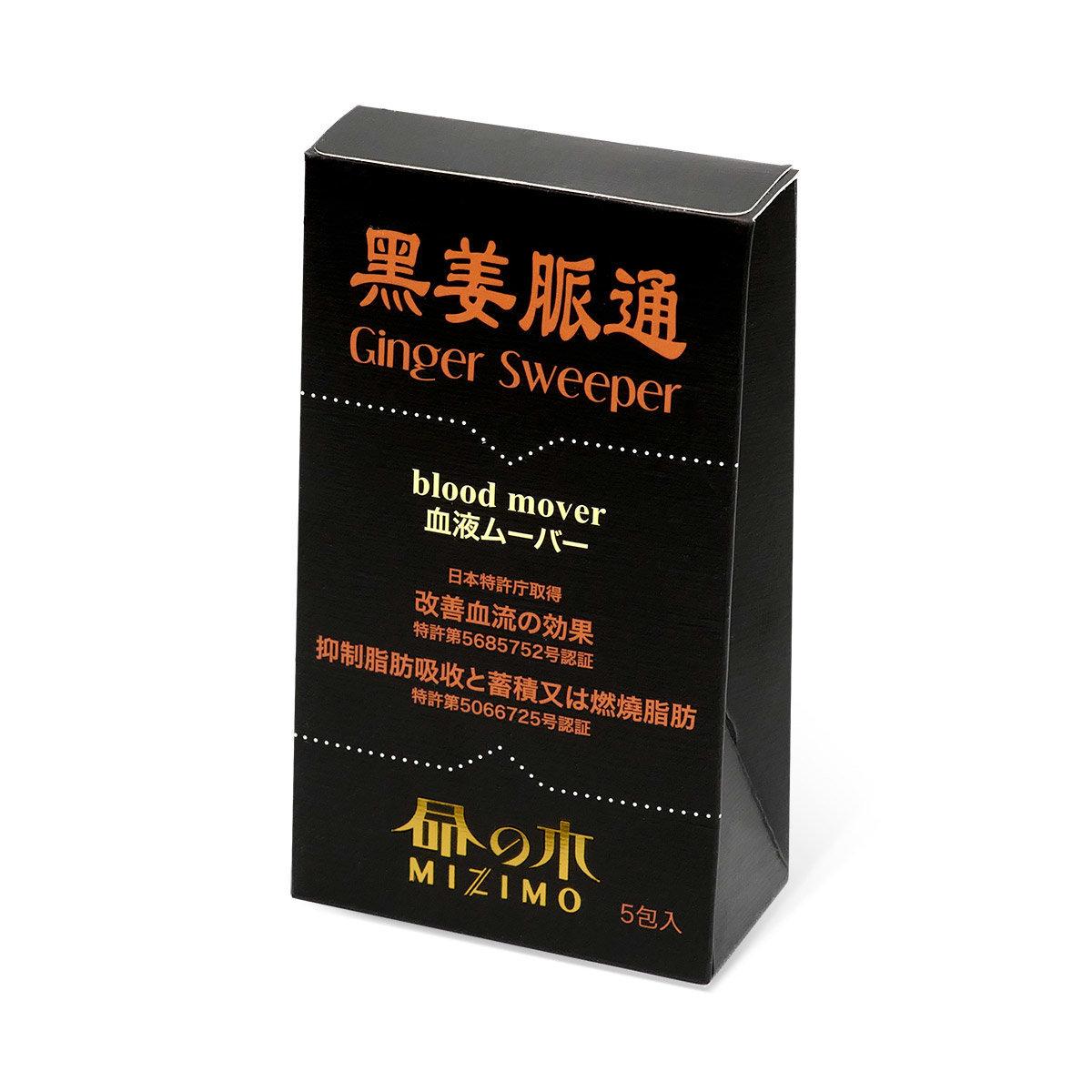 MIZIMO - 黑姜脈通 5包體驗裝