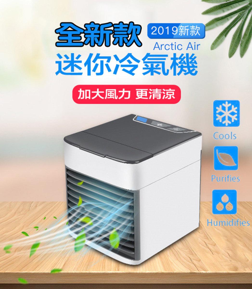 2019年新款Cool Air Ultra - USB手提冷氣機/迷你空調機