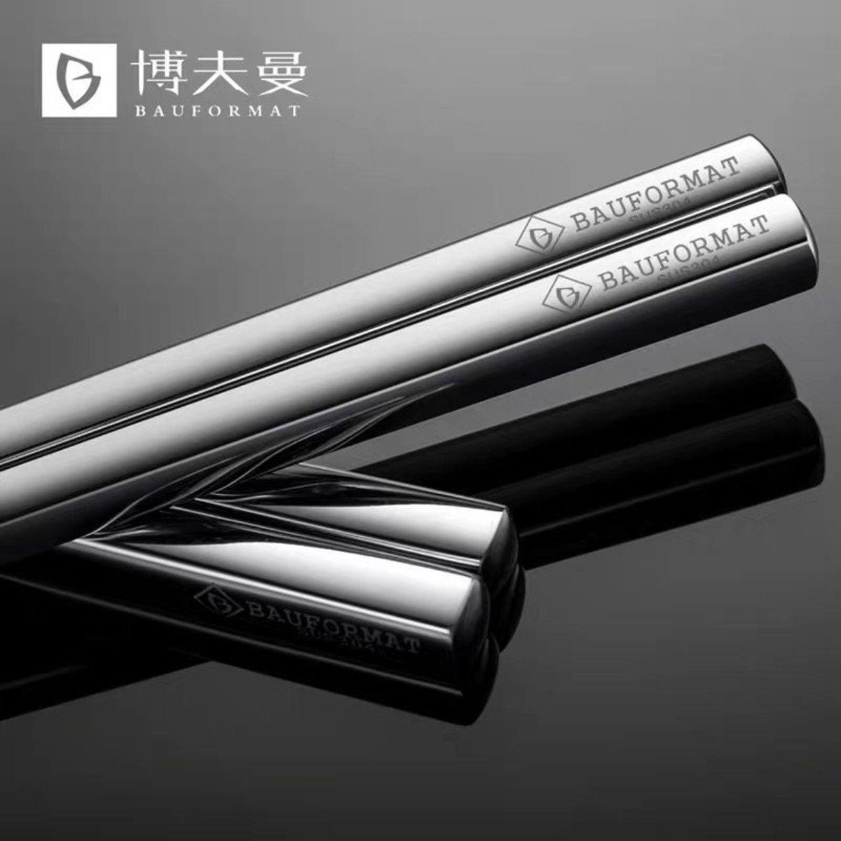 德國 BAUFORMAT - 不銹鋼防滑筷子 一對