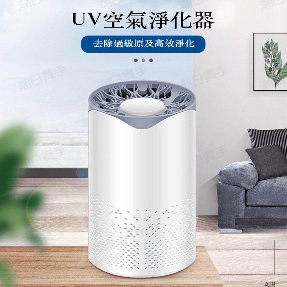 Home/Vehicle-Air-Purifier - White