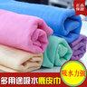 PVA仿鹿皮超強吸水毛巾 43x32cm 洗車 清潔 運動 寵物(隨機顏色)