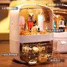 Cosmetic Storage Large 2020 - Pink