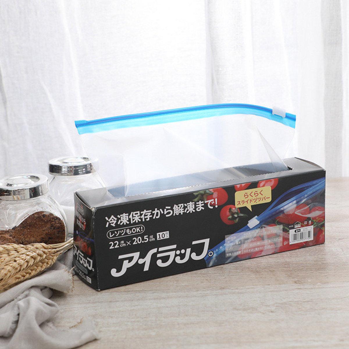 保鮮袋 真空密封袋 22*20CM 多功能食物收納袋 果蔬冷凍保藏袋 - 中