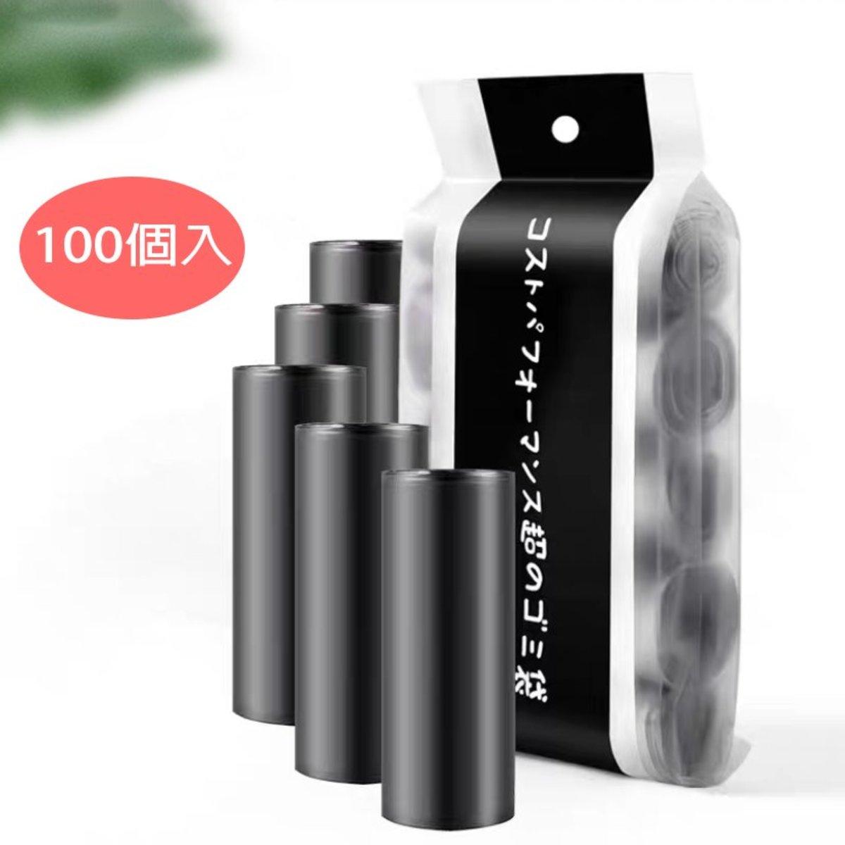 Simplicity Weight Endurace Garbage Bags 45x50cm (20 pcs/roll, 5 rolls/bag) x 1 Bag - black