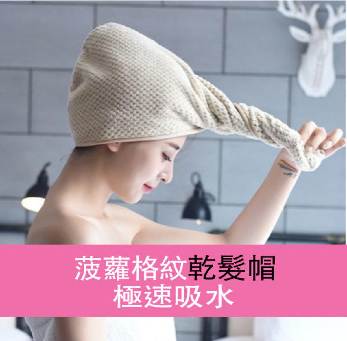 Speedy Hair Drying Towel - Beige