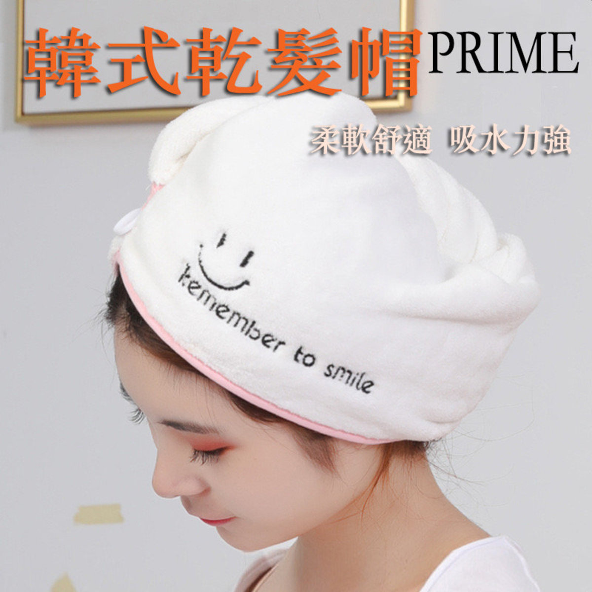 Hair Drying Towel Dry Fast Turban Quick Dry Hat