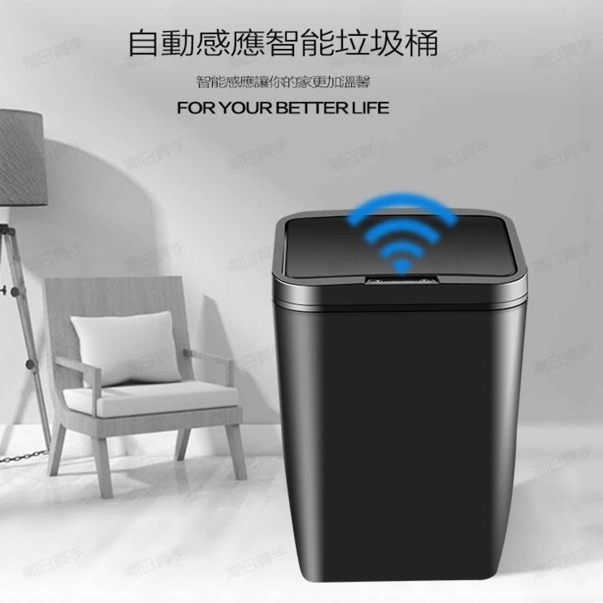 智能感應垃圾桶 自動開蓋垃圾桶- USB充電版