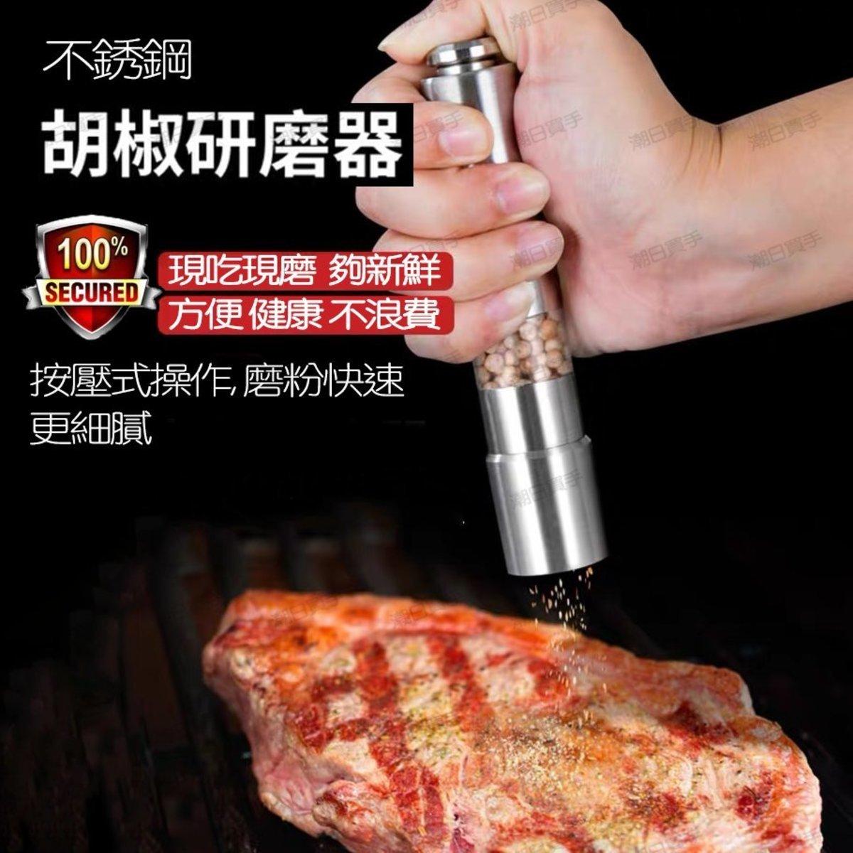 歐陸式胡椒研磨器/ 糖樽(可放 糖或胡椒 )