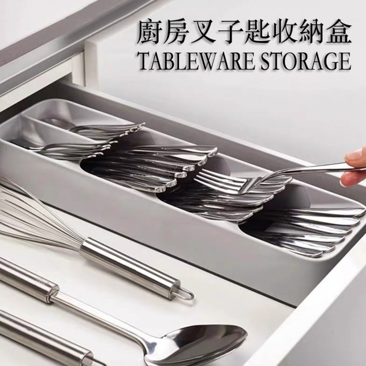 Spoon and Fork Storage