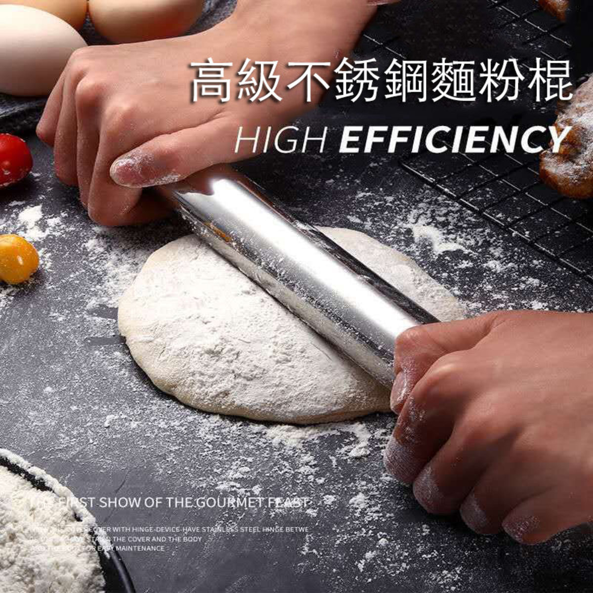 Stainless Steel Rolling pin 【光面麵粉棍】