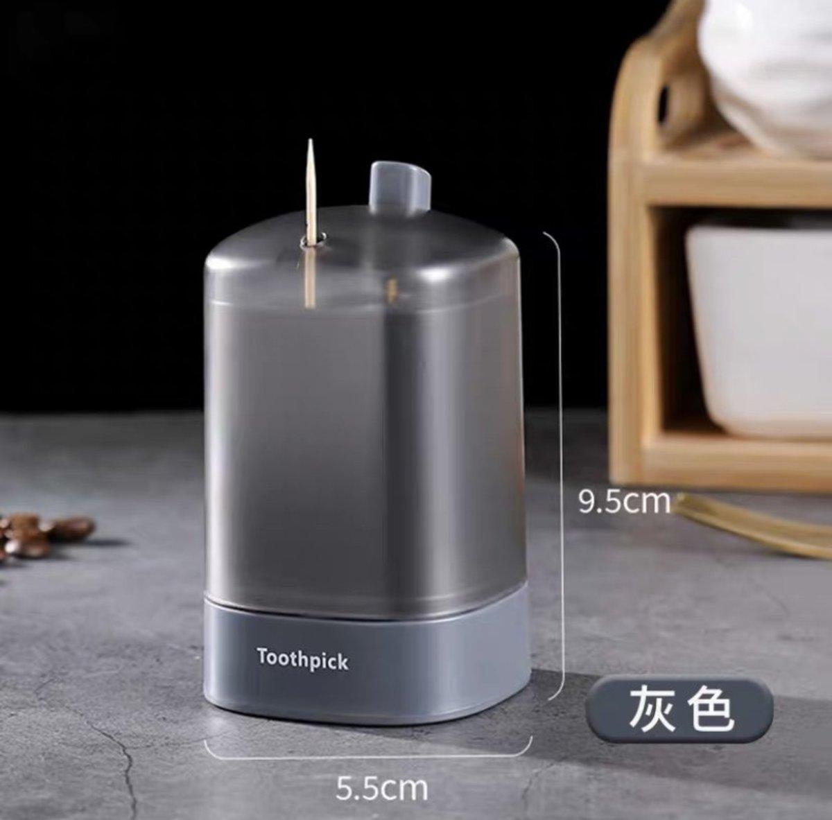 日系牙籤筒 -  灰色