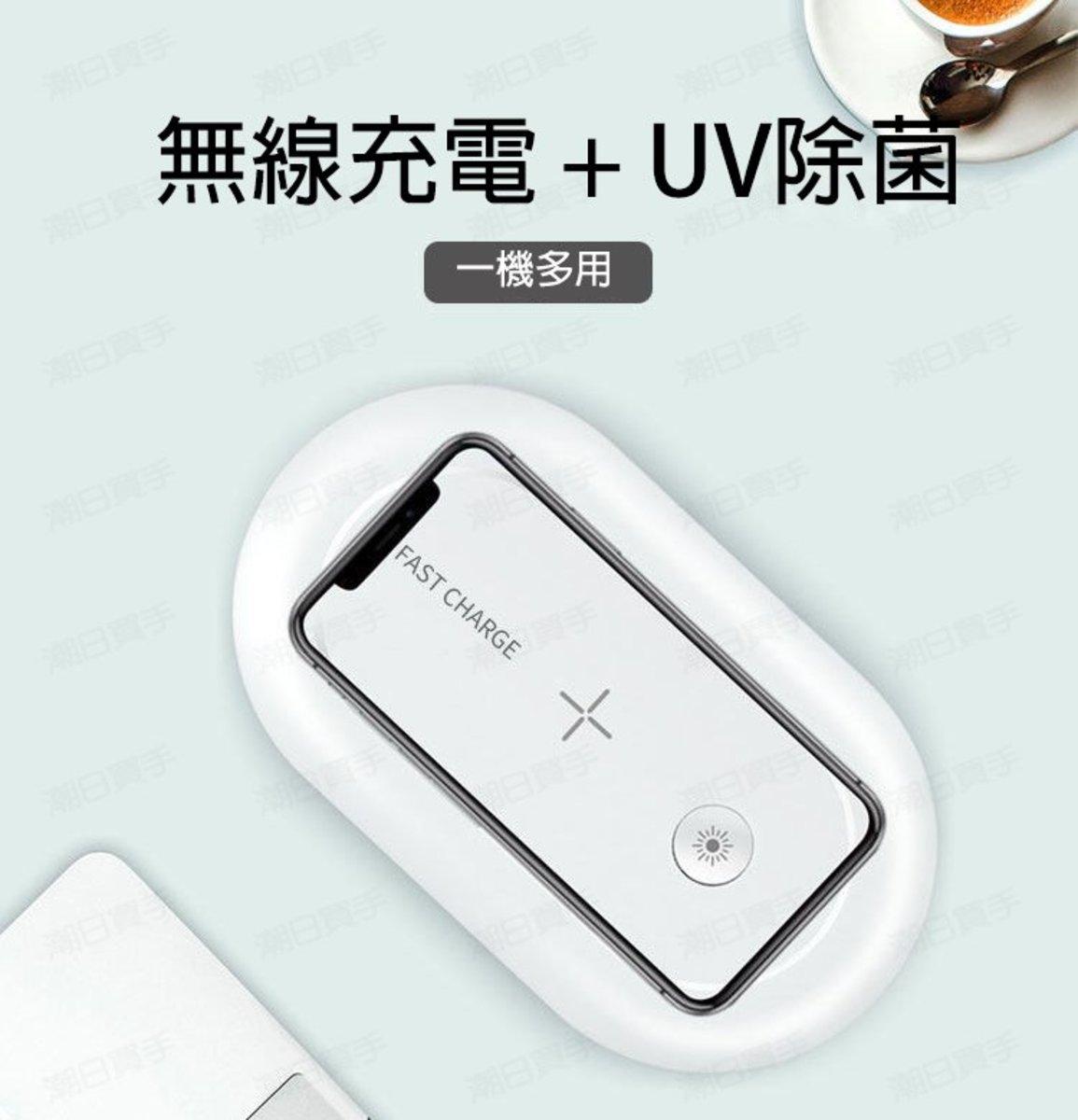UV Sterilization Box/Wireless Charging