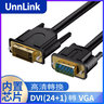 UnnLink Typce DVI to VGA Cable轉接器