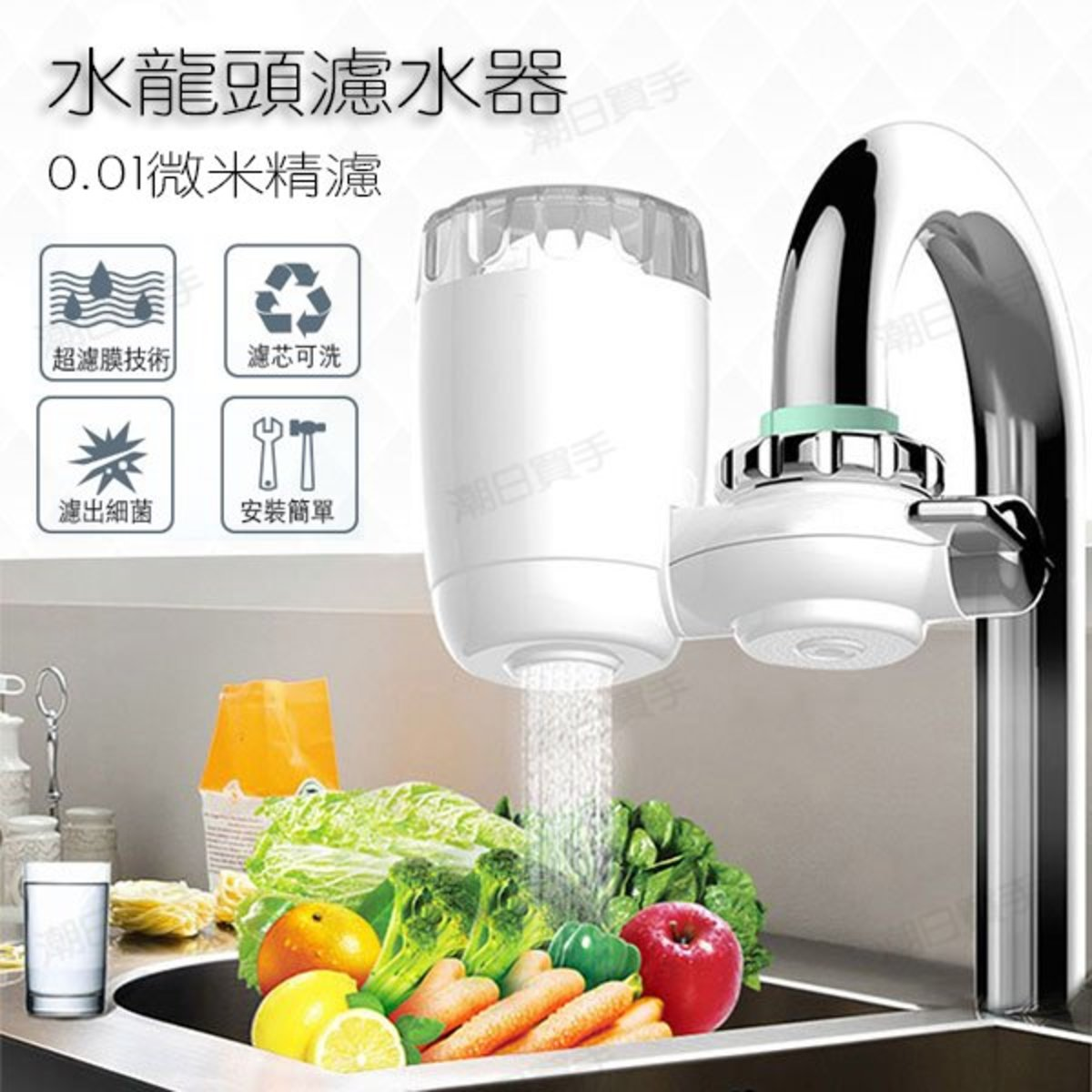 Water-purifier-Full-Set