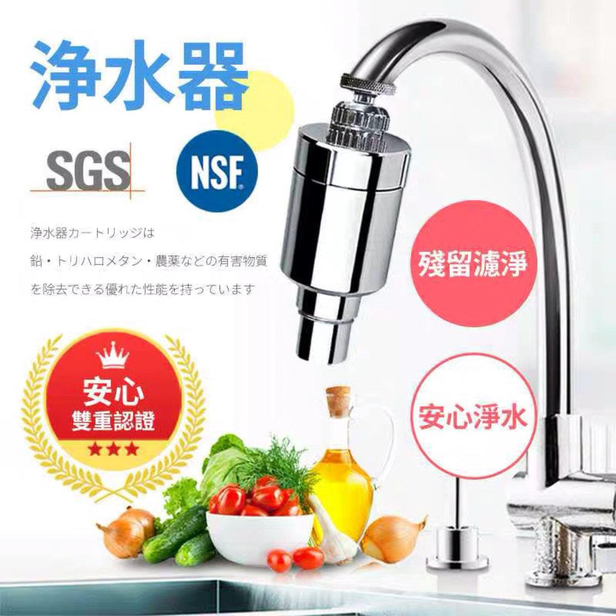 On tap water purifier