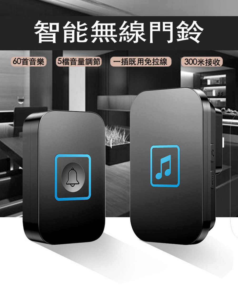 wireless doorbell without battery